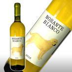 白ワイン  犬 ラベル ノランテ ビアンコ 2016 イタリア モリーゼ ディ マーヨ ノランテ 干支ラベル 戌年 750ml