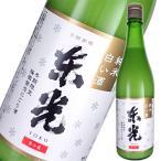 日本酒 小嶋総本店 白い酒 東光 720ml クール代込 に