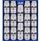 ショッピングスーパードライ ギフト ビールセット アサヒ スーパードライ AG-35 無料包装 送料無料
