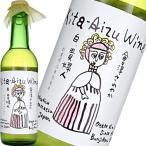 Yahoo! Yahoo!ショッピング(ヤフー ショッピング)白ワイン 大竹ぶどう園 北会津ワイン 白 330ml ギフト プレゼント