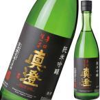 日本酒 純米吟醸酒 宮坂醸造 真澄 純米吟醸 辛口生一本 720ml 長野 ギフト プレゼント(4550022000282)
