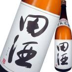 【西田酒造店】田酒 特別純米酒 1800ml
