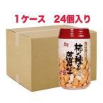 ケース 24個 柿の種と落花生 ビールのつまみ 120g 350ml缶と同じサイズのPET容器に入ったおつまみ 龍屋物産 お中元 プレゼント