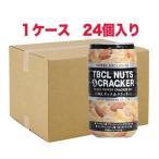 ケース【龍屋物産】 TBCL ナッツ&クラッカー ビールに合うつまみ24個(1ケース)