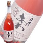 【シャトー・メルシャン】穂坂のあわ 720ml スパークリングワイン 日本   日本のワイン 白【高品質ワイン】