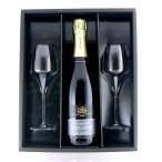 シャンパン アンリオ ブリュット・スーヴェラン&シャンパーニュ・グラス イタリア製イタレッセ×2脚セット ギフトボックス入り