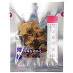【メール便】伍魚福 一杯の珍極つぶ貝の燻製 おつまみ 20g ギフト プレゼント(4971875018512)