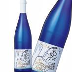 白ワイン フロイデ・リープフラウミルヒ・Q.b.A.  クロスター醸造所 750ml ドイツ ギフト プレゼント(4997678437756)
