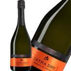 プロセッコ トレヴィーゾ エクストラ ドライ ザルデット 750ml イタリア白スパークリングワイン