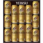ビールセット サッポロ ヱビスビール缶セット YE35D 無料包装 送料無料 ヱビスビール ギフト プレゼント(4901880879969)