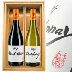 ギフト プレゼント スタジオ・ジブリとルー・デュモン 赤白フランスワイン2本セット ギフト箱付き 送料無料 750ml×2本