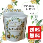 ショッピング紅茶 レモン 紅茶 フレーバーティー ティーバッグ 2g×10P 送料無料