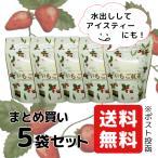 いちご 紅茶 フレーバーティー ティーバッグ 2g×10P×5袋 セット まとめ買い 送料無料