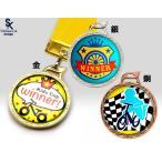 メダル [直径52mm] キックバイク ランニングバイク 金銀銅メダル SKW-RM80