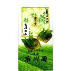 緑茶、日本茶 静岡県産やぶきた 高級 特上ランク ブレンドやや深蒸し煎茶 「霧の香」 100g×1袋 静岡茶 煎茶 茶葉タイプ