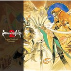 Romancing SaGa2 Original Soundtrack-REMASTER- [CD] �����ࡦ�ߥ塼���å�