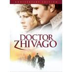 ドクトル・ジバゴ アニバーサリーエディション [DVD] [DVD] [2010]