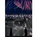 KinKi Kids CONCERT 20.2.21 -Everything happens for a reason- (3Blu-ray初回盤)