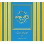 ��֥饤�֡����㥤��!! Aqours CLUB CD SET 2018 GOLD EDITION �������������