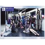 乃木坂46 - 生まれてから初めて見た夢(初回生産限定盤)(CD+DVD)
