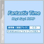 Hey! Say! JUMP Fantastic Time (通常盤 初回プレス) (CD)
