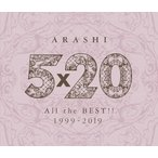 嵐 5×20 All the BEST!! 1999-2019(通常盤)(4CD)