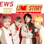 NEWS Love Story/е╚е├е╫емеє(╜щ▓єб╚Love Storyб╔╚╫)(CD+DVD-B)