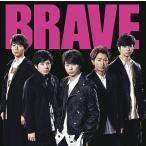 嵐 BRAVE (初回限定盤)(CD+DVD)