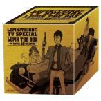 ルパン三世 テレビスペシャル LUPIN THE BOX TV スペシャルBDコレクション   Blu-ray