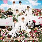 (先着特典付) King & Prince - Memorial(初回限定盤B)(CD+DVD)(ステッカーシート Bタイプ)