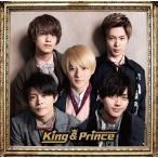 (メーカー特典付)King & Prince(初回限定盤B)(2CD+ステッカーシート)