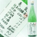 亀泉 純米吟醸原酒 生酒 CEL-24 1800ml 無濾過 冷蔵推奨商品 aa