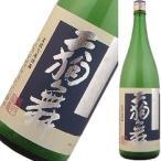 天狗舞 吟醸生酒 [季節限定] 1800ml