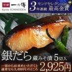 3年連続モンドセレクション食品全般部門「最高金賞」受賞商品