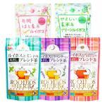 OSK 選べる ルイボス ブレンドティー5種類から4袋(ミント ラベンダー ローズマリーカモミール はと麦 玄米)