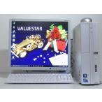 中古デスクトップパソコンフルセット Windows10 NEC VALUESTER PC-VL350VG Core2 Duo 2.93GHz 500GB DVDマルチ搭載+19インチ液晶 即使用可