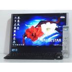 中古 デスクトップパソコン一体型 NEC VALUESTAR PC-VN790/B 20インチワイド液晶 Core i5 2.4GHz 地デジ Wi-Fi ブルーレィ 即使用可