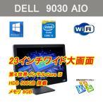 新品キーボード、マウス付属  最新Win10搭載 一体型PC   20型ワイド HP100omni 5130jp  メモリ 4GB  大容量HDD750GB  office