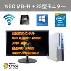 ショッピングセパレート リフレッシュPC   新品無線キーボート&マウス  最新Windows10 高速Core2 2.93GHz搭載   大画面 24型ワイド液晶セット  NEC MA-B  4G  320GB office