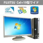 Office2013搭載 中古パソコン 大人気モデル 特価セール Fujitsu D550 CPU Celeron 2.2GHz  メモリ2GB Windows7Pro 32bit リカバリ DtoD 領域有