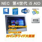 ��ťѥ�����  �ǿ�Win10���  ���ʥ����ܡ��ɡ��ޥ��� NEC 19��������η���Core i5  4GB  250GB  Kingoffice