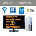 新品キーボード、マウス  Win10搭載 中古パソコン 23インチ液晶セット DELL  7010  第3世代Corei3  3220 3.3GHz メモリ4GB  320GB office