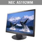 中古液晶モニター 19インチワイド   NEC   AS192WM   1440×900   送料無料