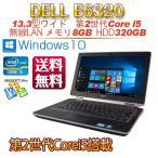 中古ノートパソコン Lenovo ThinkPad L520 Office2013 大画面15.6型ワイド 第2世代Core i5 2.3GHz DDR3 メモリ4GB HDD160GB Windows7