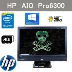 稀少機種 中古美品 HP6300aio ダブルHDD 新品SSD搭載 メモリ8GB DVDマルチ 21.5インチ カメラ、スピーカー機能内蔵