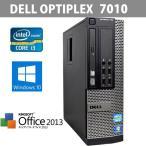 Windows10搭載 大人気 DELL OPTIPLEX 7010 第3世代 Corei3 3220 3.3GHz 大容量高速メモリDDR3 8GB 500GB リカバリ DtoD領域有