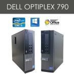 送料無料 デスクトップ DELL 790Core i5-2400 3.1GHz メモリ4GB HDD250GB Win10Pro 64bit  正規版WPS