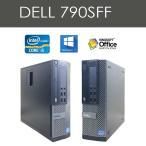 送料無料 デスクトップ DELL 790Core i5-2400 3.1GHz 4GB 新品SSD120G+HDD320GB Win10Pro 64bit   正規版WPS