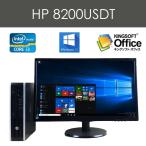 中古パソコン   22インチ大画面液晶セット HP  Core i3-2120 3.3GHz  HDD320G  高速DDR3 メモリ4GB  Windows10Pro 64bit リカバリ Wpsoffice2016