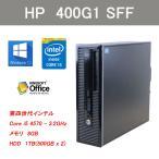 送料無料 HP 8300CMT PC 第3世代 インテルCore i7-3770 3.4GHz 16GB 新品SSD120GB+HDD1TB Windows10Pro  正規版WPS リカバリ